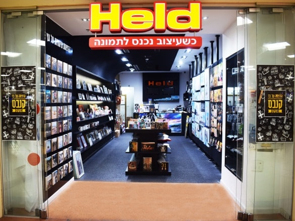 held-cinemall