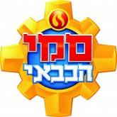 FS_LOGO_BADGE_HEBREW_CMYK