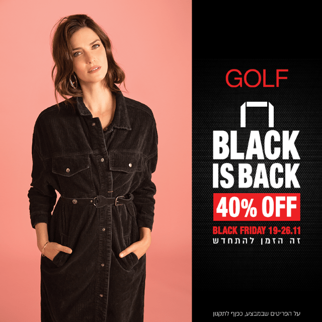 golf-black-friday